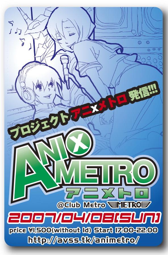 Animetro01